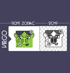 Black pig zodiac virgo vector