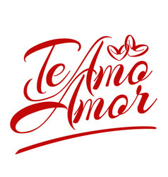 I love you in portuguese - te amo amor in vector