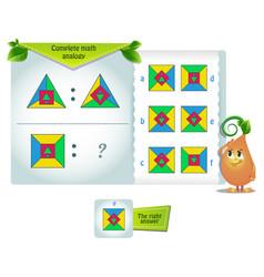 Math iq shape analogy vector