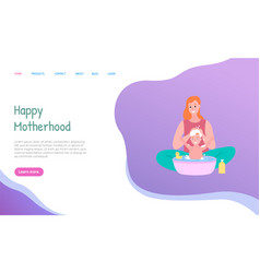 mother bathing son in bathtub mom caring vector image