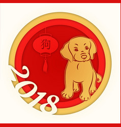 Chinese new year tunnel greeting card three vector