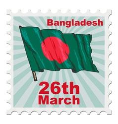 national day of Bangladesh vector image