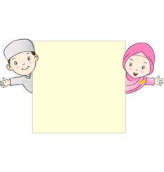 muslim kids holding empty blank board- vector image