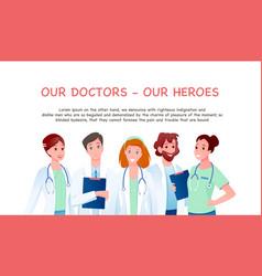 doctor medical team concept hospital medicine vector image