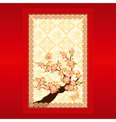 oriental style cherry blossom vector image