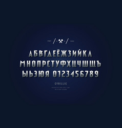 Metal chrome cyrillic narrow font vector