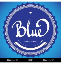 Blue hand lettering vector