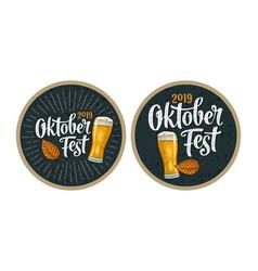 advertising design for coaster oktoberfest vector image