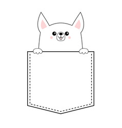 corgi dog happy face head icon in the pocket vector image