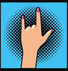 Hand human expressing rock and roll pop art vector