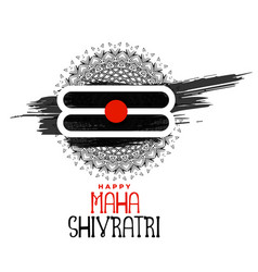 Maha shivratri hindu religious festival background vector
