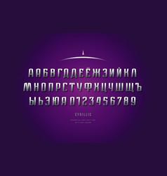 Metal chrome cyrillic sans serif font vector