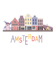 city amsterdam vector image