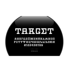 Cyrillic serif font in sci-fi style vector