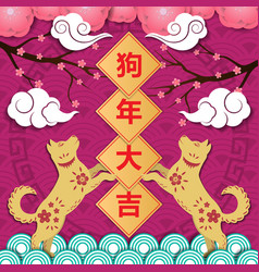 year of the dog paper cut with a golden dog and vector image