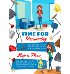 housework or household chores and tools vector image