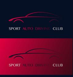 sport auto driving club design logo vector image