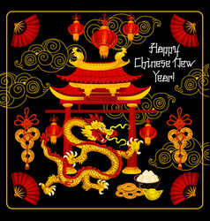 chinese new year decorations greeting card vector image