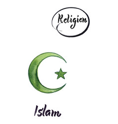 religious sign-islam vector image
