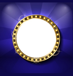 Round glittering frame with neon light bulb vector