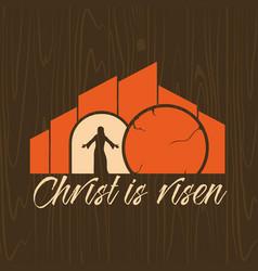 Silence risen jesus christ vector