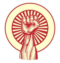 Soviet propaganda poster style fist vector