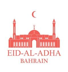 Eid Al Adha Bahrain vector