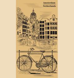Bike in amsterdam brown vector
