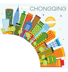 chongqing china city skyline with color buildings vector image