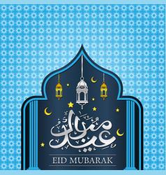 Eid mubarak celebrations vector