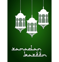 Ramadan Kareem holiday card with white lantern vector image
