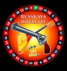 Russkaya ruletka Russian roulette vector image