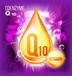 vitamin q10 coenzyme organic vitamin gold vector image