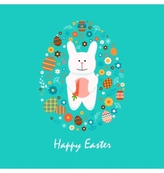 Happy easter 15 vector image