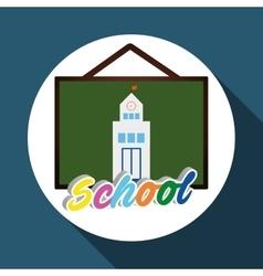 Education design school icon isolated vector