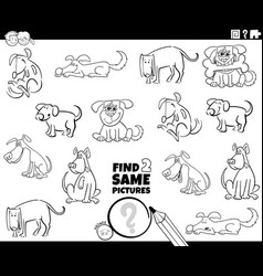 Find two same dogs game coloring book vector