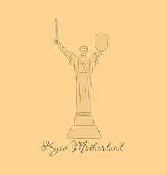 Icon motherland mother kiev ukraine vector