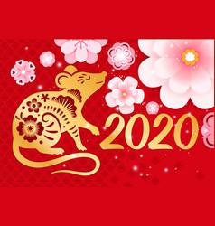 rat new year 2020 banner vector image