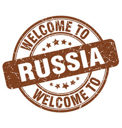 welcome to russia brown round vintage stamp vector image vector image