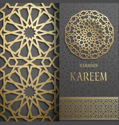 3d ramadan kareem greeting cardinvitation islamic vector