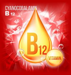 Vitamin b12 cyanocobalamin gold vector