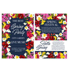 Spring holiday party invitation with flower frame vector