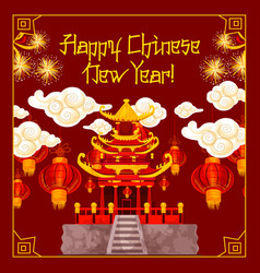 Chinese new year golden decoration greeting vector