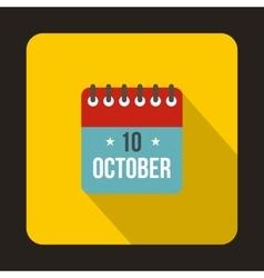 Columbus Day calendar icon flat style vector image
