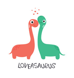 cute dinosaur couple loveasaurus vector image