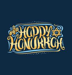 greeting card for happy hanukkah vector image