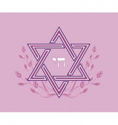 Jewish star design vector