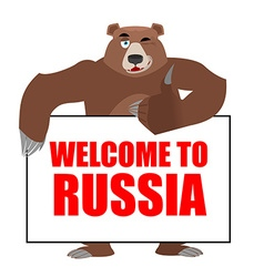 Russian bear Welcome to Russia Wild animal vector