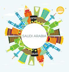 saudi arabia skyline with color landmarks blue vector image