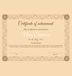 Certificate template in brown colors with wave vector